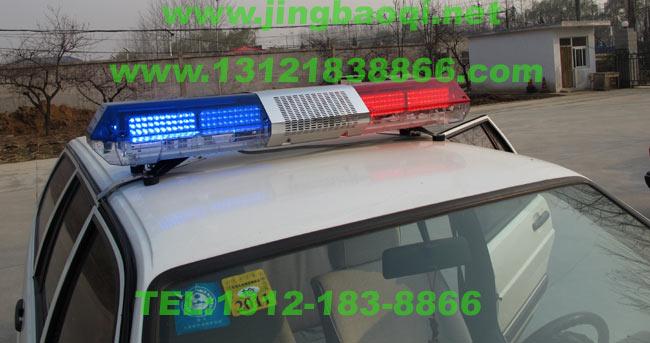 桑塔纳安装fs980警报器及街鹰led爆闪长排警灯