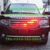 路虎览胜安装美国VS GL300系列10灯组中网爆闪灯警灯
