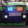 LEXUS LX570-VS SIGNAL V72 600W警报器配16只中网LED爆闪灯警灯-美国VS SIGNAL
