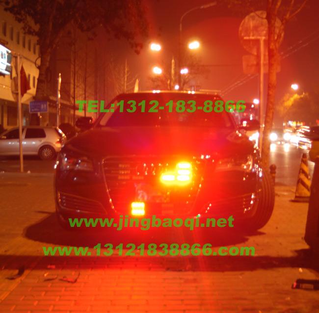13款奥迪A8L安装美国进口警报器VS Signal V82 (V8-2)600W警报器及12只GL332A GL316A系列中网爆闪灯警灯