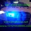 奥迪A6L警车的超强爆闪灯安装美国联邦信号道奇Valor长排警灯VS Signal GL332A2中网灯V72PLUS增强版警报器图集