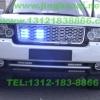 路虎揽胜安装美国VS SIGNAL GL332A GL316A中网LED爆闪灯警灯24只实拍照片集