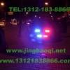 奥迪A6L安装美国VS SIGNAL V7-2 PLUS增强版600W警报器及GL332系列16只中网LED爆闪灯警灯实拍照片集
