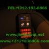 奥迪A6L安装警灯警报器图片集-美国VS SIGNAL V72 PLUS增强版600W警报器GL332系列中网LED爆闪灯