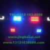 新款大众迈腾安装美国VS SIGNAL V8-2 PLUS增强版警报器及16只警灯(2套GL332A中网爆闪灯)实拍照片集