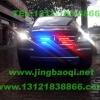 奔驰GL450安装美国VS SIGNAL V7系列警报器V71及GL332A中网爆闪灯警灯实拍照片集