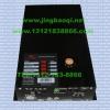 2014款美国VS Signal V82 Plus增强版警报器V8-2顶级旗舰原装进口