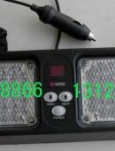 小型遮阳板式LED爆闪灯警灯暴闪灯频闪灯