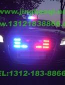 奥迪AUDI A8L安装美国VS V72警报器及GL332A中网LED爆闪灯美国VS SIGNAL