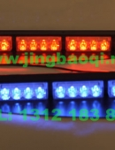 美国VS SIGNAL VL508TS遮阳板式LED长排爆闪灯警灯