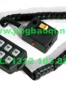AS422手柄式分体警报器-美国联邦信号(道奇)Federal Signal