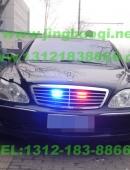 奔驰S600安装美国VS SIGNALV61警报器及GL316A中网爆闪灯警灯