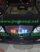 奔驰S500安装美国VS SIGNAL警报器及多套中网灯爆闪灯
