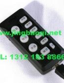 CJB300DA 300W小手柄警报器