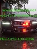 奥迪A8L安装美国V82警报器及GL300系列中网灯20个灯组-美国VS SIGNAL