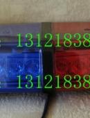 中功率吸顶LED爆闪警灯-360度环绕效果-警灯暴闪灯频闪灯