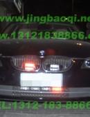 宝马BMW5安装了变色中网爆闪灯GL332AMC,美国VS Signal V81警报器