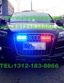 新款奥迪Q7安装美国VS V82plus增强版警报器及GL332A中网爆闪20只警灯道奇VIPER S2吸盘灯-北京实体店警灯警报专卖