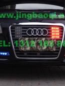 奥迪A6L安装美国VS SIGNAL  V7-1警报器及VS SIGNAL GL332A中网LED爆闪灯警灯