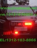 奥迪Q7安装美国VS SIGNAL GL332A GL316A中网爆闪灯及S201螺旋管爆闪灯-美国VS SIGNAL