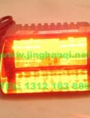 美国联邦信号道奇Federal SignaVIPER S2单头黄色铲子型吸盘LED爆闪警灯