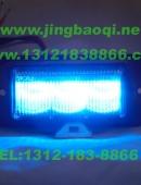 IPX300中网LED爆闪灯警灯-美国联邦信号(道奇)