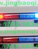 大功率MINI短排灯LED爆闪灯吸顶灯-ML360AH-警灯暴闪灯频闪灯
