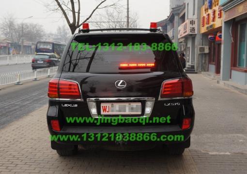 LEXUS LX570安装后窗铝管长条爆闪灯警灯VS SIGNAL DS332-美国VS Signal