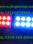 美国SoundOff遮阳板捆绑式爆闪灯Gen3 ELB3BVS警灯