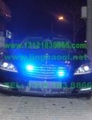 奔驰S350安装美国VS SIGNAL V7-1警报器及GL332A一带8中网LED爆闪灯警灯