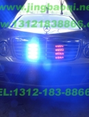 奔驰E安装美国VS Signal V7-1警报器及GL332A中网LED爆闪灯警灯