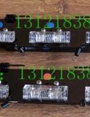 美国911EP中网灯LED爆闪灯
