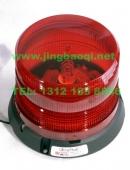 FB5爆闪管型大火球吸顶警灯美国联邦信号道奇Federal Signal