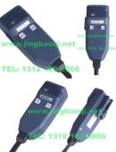 SXA700-美国GT有线无线遥控两用车用警报器警笛