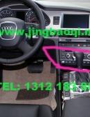 CS-911-AUDI A6L专用警报器-HAZARD