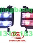 美国进口VS SIGNAL GL108DAUDI A6L专用中网LED爆闪灯