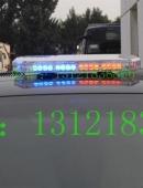 MINI短排灯LED爆闪吸顶警灯-透明罩大功率 ML360BH-警灯暴闪灯频闪灯