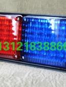 美警式仪表台LED爆闪灯(红蓝罩)警灯暴闪灯频闪灯