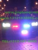 奥迪A8L安装美国VS SignalV8系列V82 (V8-2)PLUS增强版警报器及20只GL332A中网爆闪灯警灯实拍图集