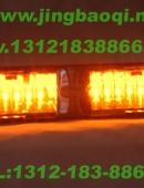 美国联邦信号道奇Federal SignalVIPER S2双头黄黄铲子型吸盘LED爆闪警灯