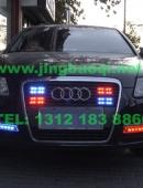 奥迪A6L安装了VS-V71警报器及多套VS爆闪灯警灯联邦信号S2吸盘灯