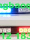 美国VS SIGNAL警灯暴闪灯频闪灯长条LED中网灯爆闪灯-6组