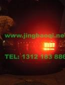 奥迪A8L!安装了美国VS V72警报器3套GL332A 1带8中网爆闪灯