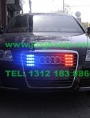奥迪 A6L安装美国VS SIGNAL V7-1 300W警报器及VS  SIGNAL GL332A中网爆闪灯警灯