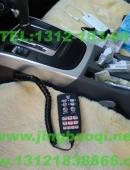 奥迪A4L安装美国VS SIGNAL V7系列V71 (V7-1)纯正300W进口警报器实拍图集