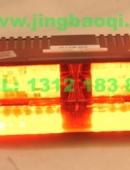 美国联邦信号道奇Federal SignalVIPER S2双头红红铲子型吸盘LED爆闪警灯