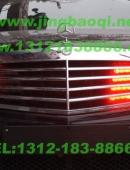 奔驰S350安装美国VS SIGNAL V7-1警报器配GL332A中网LED爆闪灯警灯