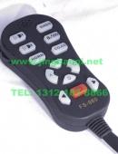 FS980 150W分体式手柄警报器4路灯控
