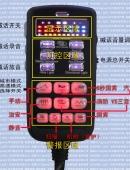 美国VS Signal V81(V8-1)警报器带LED灯控显示