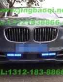 宝马BMW GT550安装美国VS SIGNAL V71警报器及GL332A中网爆闪灯警灯